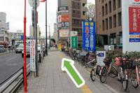 守口市医師会・秋山医院へ地下鉄谷町線守口駅からのアクセス2