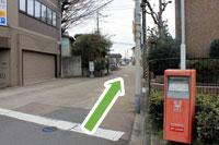 守口市医師会・秋山医院へ地下鉄谷町線守口駅からのアクセス3