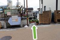 守口市医師会・秋山医院へ地下鉄谷町線守口駅からのアクセス4