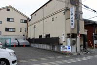 守口市医師会・秋山医院へ地下鉄谷町線守口駅からのアクセス8