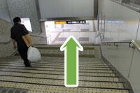 守口市医師会・秋山医院へ京阪本線守口市駅からのアクセス2