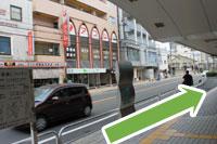 守口市医師会・秋山医院へ京阪本線守口市駅からのアクセス4